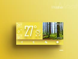 天气系统控件 ThotDesign