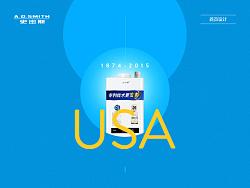飞鱼视觉工厂/A.O.史密斯-热水器首页设计/电商设计