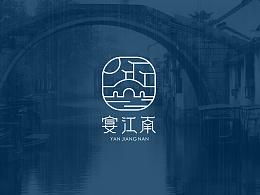 【宴江南】中式餐厅LOGO设计