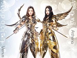 【女神的圣衣】-- 双剑合璧