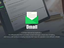 邮件界面设计练习-PC