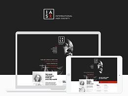 IAS WEB DESIGN-国际艾滋病协会-网页练习