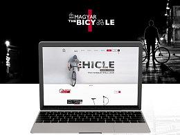 「MEOW」-自行车电商网页设计-做设计得有个好身体 - -