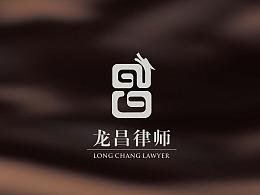 龙昌律师事务所