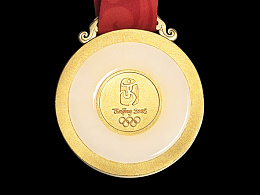 "Medal Design for ""08"" Beijing Olympic Games"