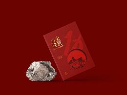 FANG/书籍封面设计