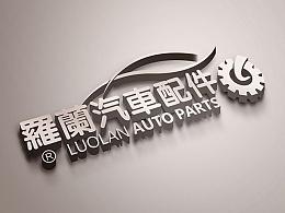 汽车配件标识设计-小设鬼品牌策划