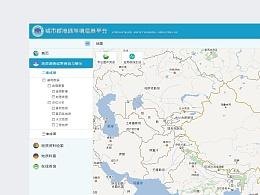 地理信息系统