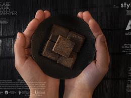 鹿马创意中国风饮品摄影|古风脏脏茶饮料摄影·南京