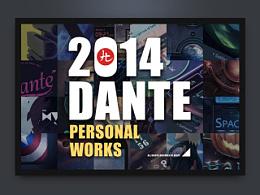 【Dante2014年个人作品集】