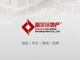 公司文化宣传册