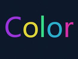 Color—点击