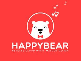 乐小熊 HAPPYBEAR - 网易云音乐卡通形象设计