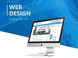 网页设计 就业门户网站