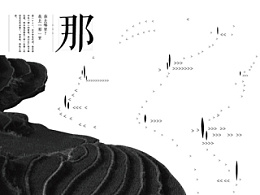 壮语中的汉字!