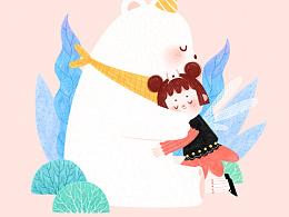 《Hug Me》系列