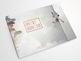 房地产广告-新千国际广场