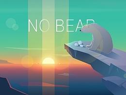 熊之死 -  7.28 更新