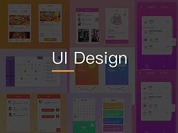 UI Design合集