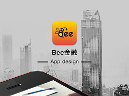 Bee金融app设计
