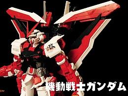 機動戦士ガンダム | mobile suit gundam seed destiny