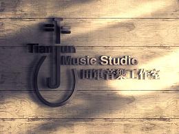田军音乐工作室