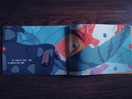 已出版绘本系列