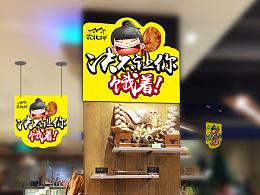 面包logo面包包装面包宣传