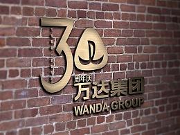 万达30周年庆Logo