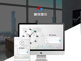 本公司办公管理系统(已上线)
