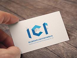 logo设计 商标