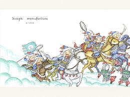 出版绘本插图精选《孝文化故事》其二