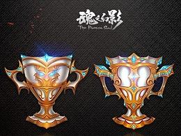 网易游戏《魂之幻影》圣杯
