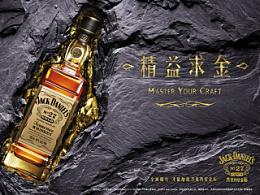 Jack Daniel's No. 27 Gold 上市