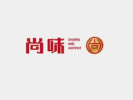 火锅店logo