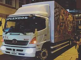 视频记录 香港货车车厢创意涂鸦