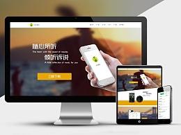 网页设计——QQ音乐