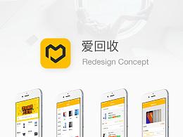 爱回收 Redesign Concept