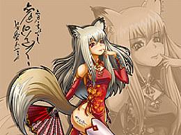 献上狐狸一只~新年快乐!