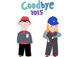 goodbye2015