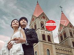 27°罗马风情婚纱摄影样片包装——青岛
