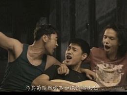 """《闪电兄弟》中国版""""特斯拉"""" ,勇敢追梦"""