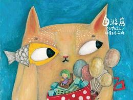 【一日為貓 / 主題系列插畫創作】
