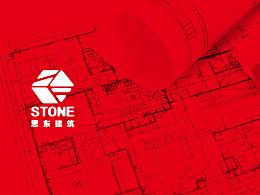 上海思东建筑-stone