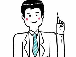 广州电信微信公众号动态表情