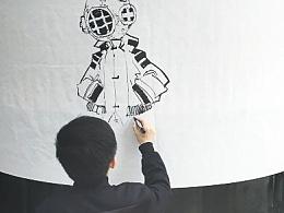 潜水星人-黑白