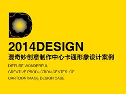 公司作品集整理设计
