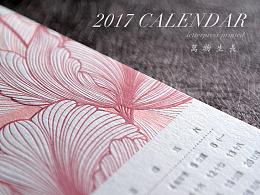 《万物生长》letterpress活版印刷 2017台历
