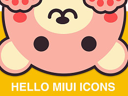 可爱风格主题icons