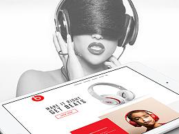 beats website redesign